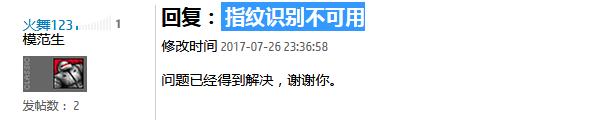 火狐截图_2017-08-01T01-50-54.037Z.png