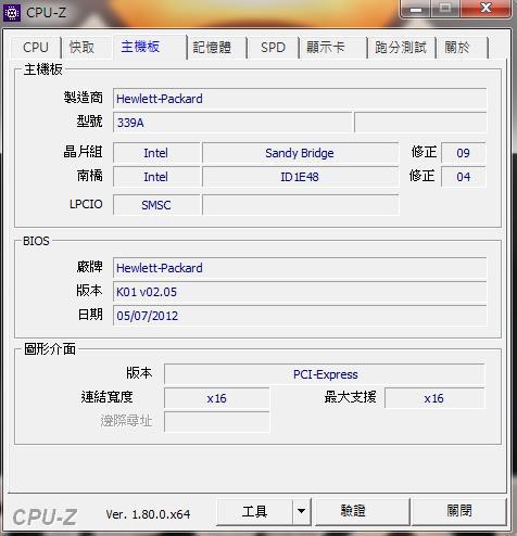 cpu-Z mb.jpg