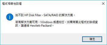 Error HP 3D.jpg