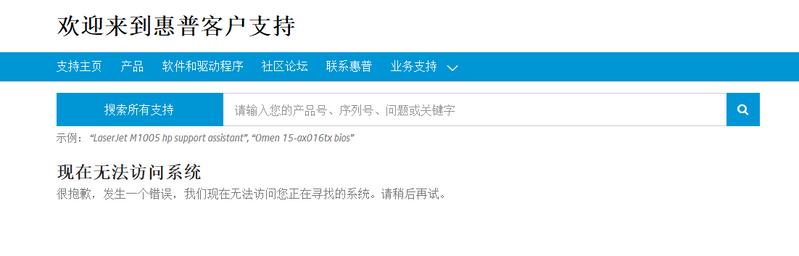 QQ浏览器截屏未命名.png