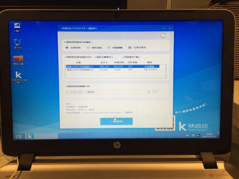刚开始用USB引导加载in7原版iso文件