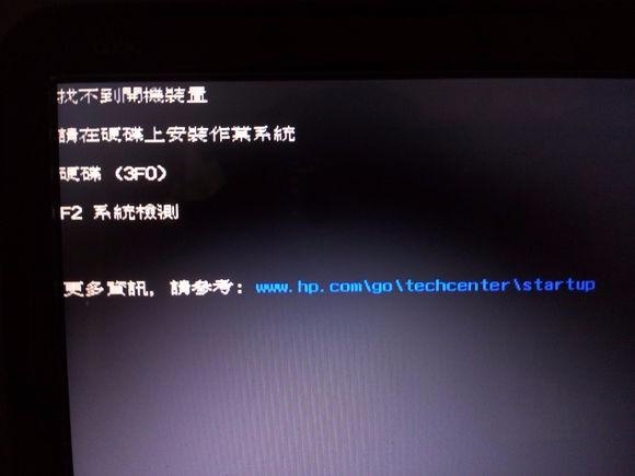 改完uefi后(也就是关闭相容模式),不能开机