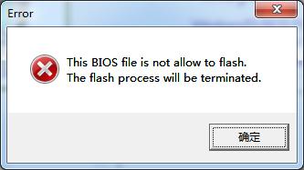 选择其他BIOS版本均显示此错误