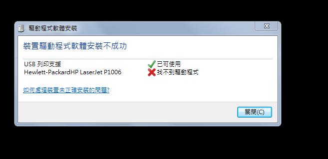 USB ok.PNG
