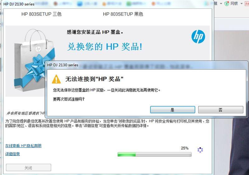 HP奖品.jpg