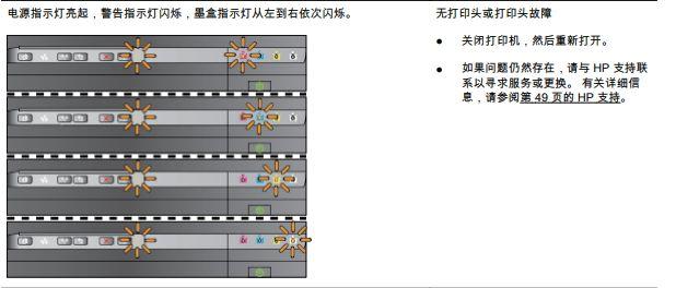 图像 5.jpg