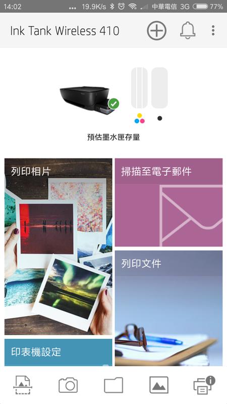Screenshot_2018-04-04-14-02-21-632_com.hp.printercontrol.png
