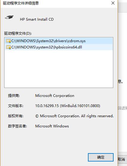 文件在C盘,但是打不开.png