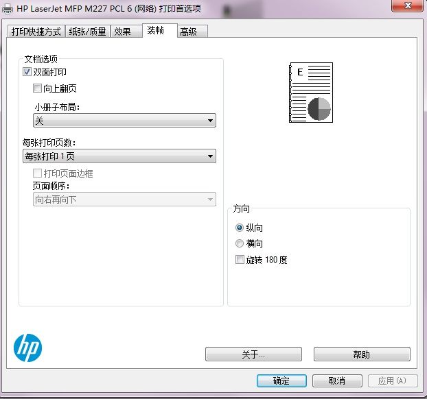 打印机问题2.jpg