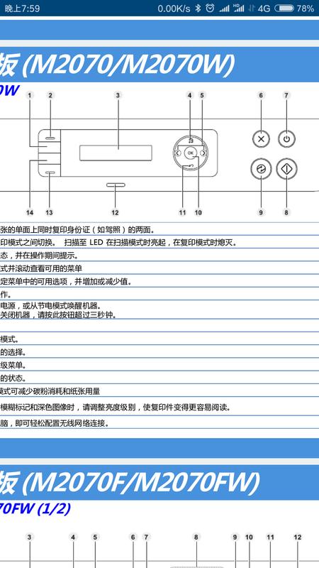 Screenshot_2018-07-05-19-59-27-372_com.microsoft.skydrive.png