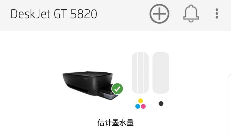 SmartSelect_20180707-145623_HP Smart.jpg