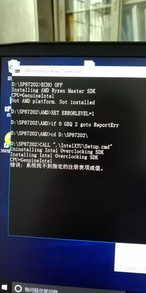 LVD9KX2`X5Z%A%[HQ[0FO_0.jpg