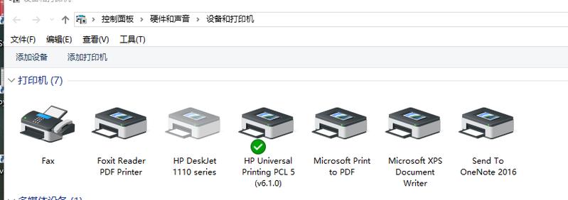 这是目前设备管理器显示的打印机