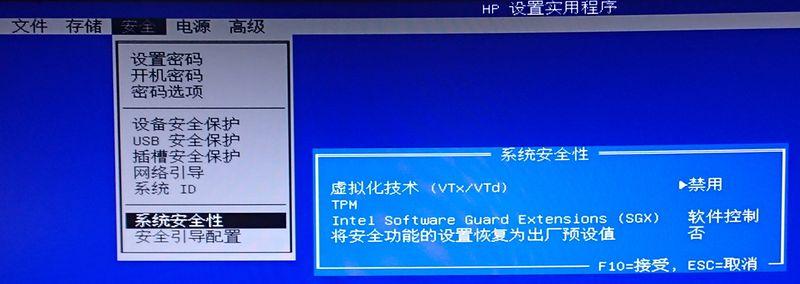 CPC开启虚拟化.jpg