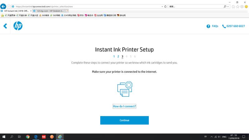 hpprinter4.png