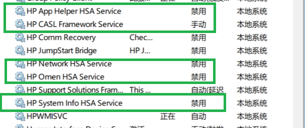 hp service.png