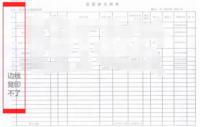 无标题_看图王.png