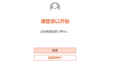 QQ截图20181026233522.png
