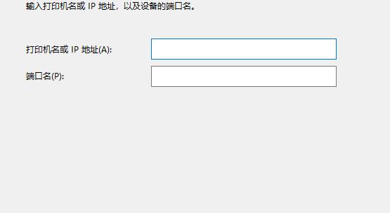 配置IP地址.png