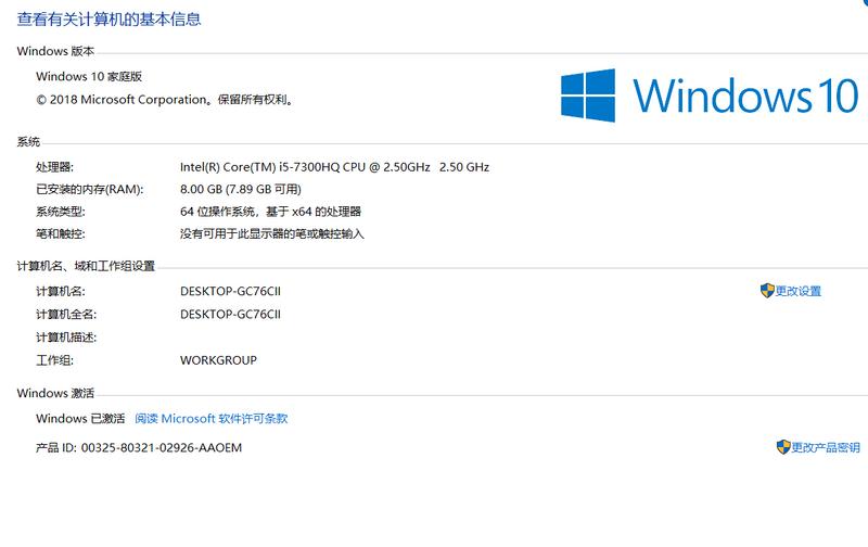 WeChat Screenshot_20181125110219.png