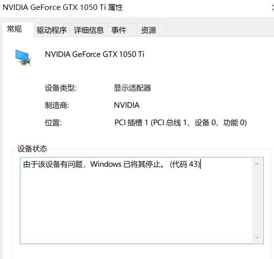 WeChat Screenshot_20181125110200.png