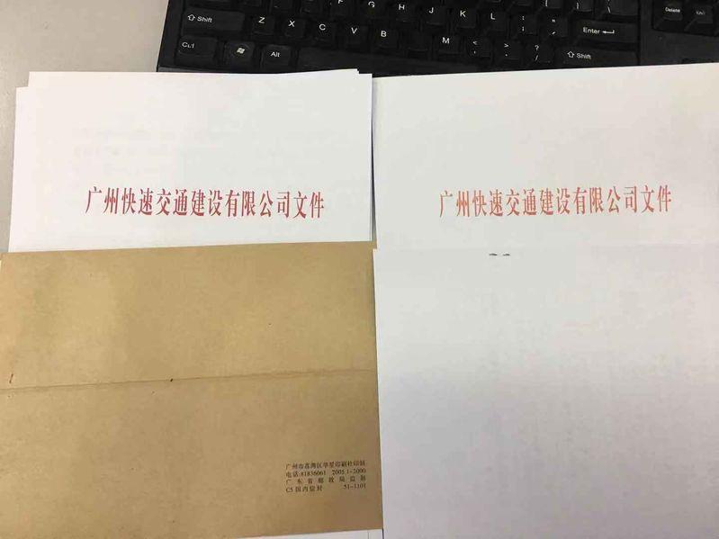 左边是277DW的,右边是M553的。红头文件,这颜色也太淡了~