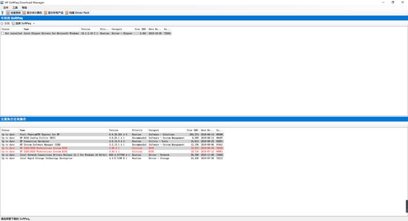 安装softPaq后检查未发现网卡驱动问题