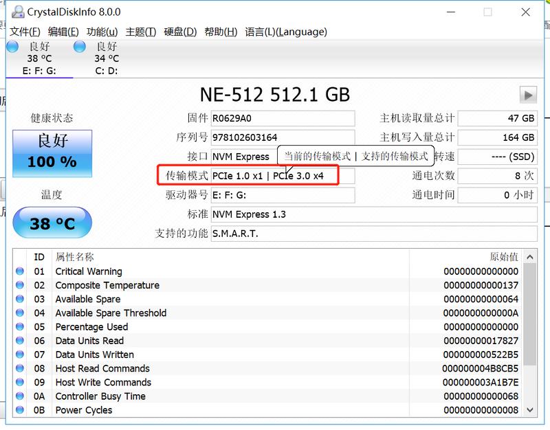 企业微信截图_20181212161210.png