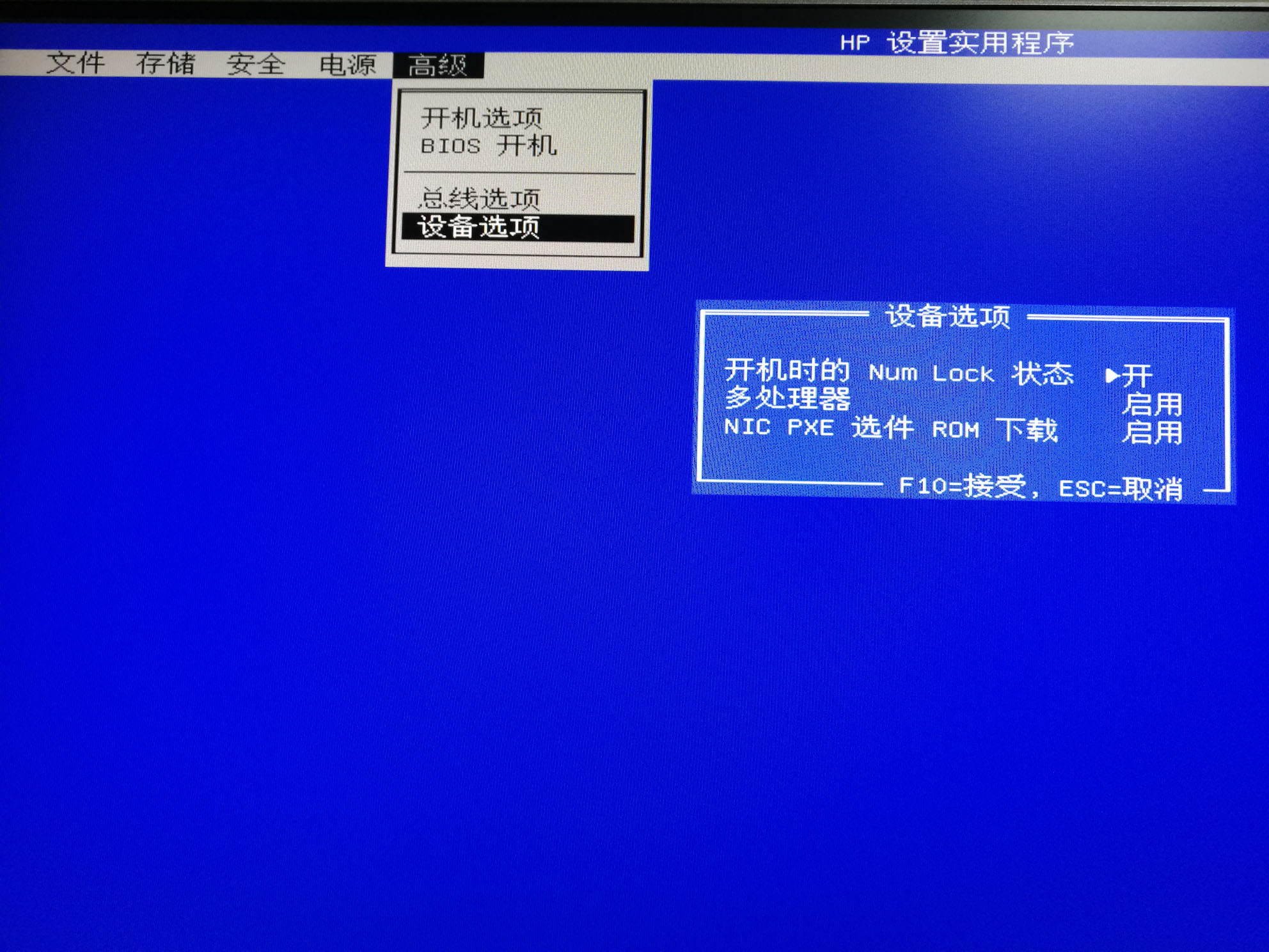 OMEN by HP Desktop PC 880-199cn怎么开启核显- 惠普支持社区- 905018