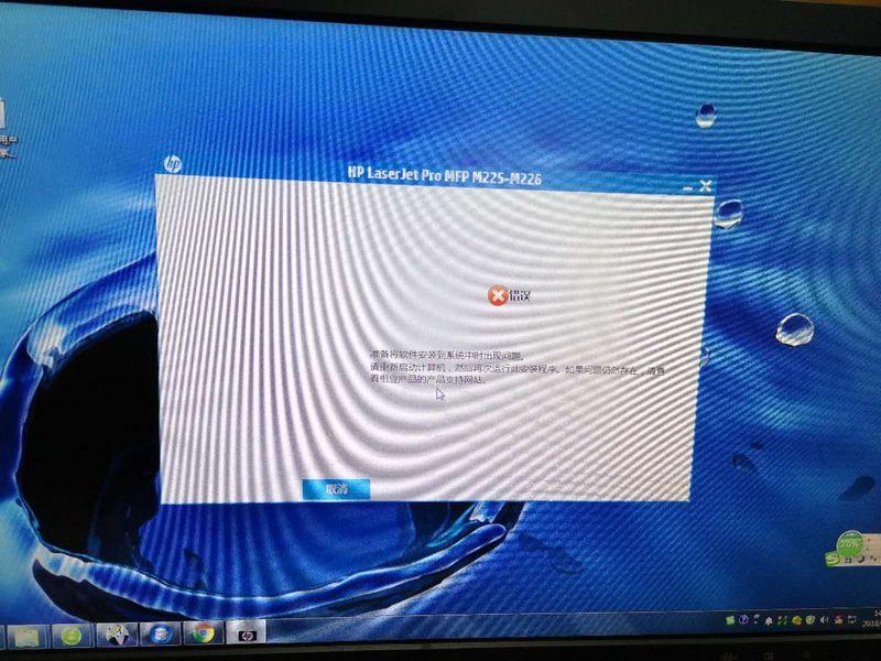 驱动安装错误.jpg