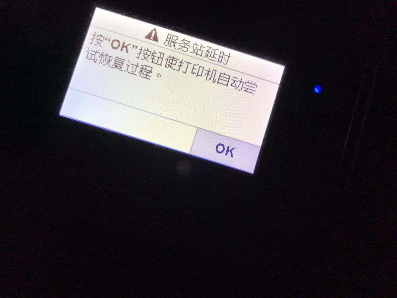 904355612881485816.jpg