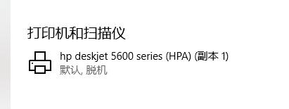 QQ截图20190105233157.png