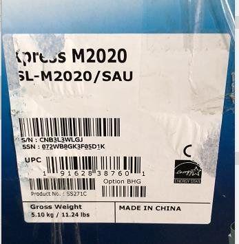 三星M2020