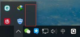 电源图标不见了!红色方框内是怎么回事呢?