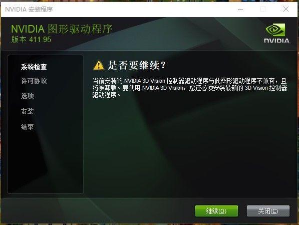 SharedScreenshot.jpg
