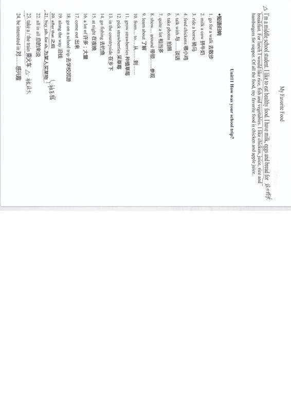 惠普M104w打印效果图 005.jpg