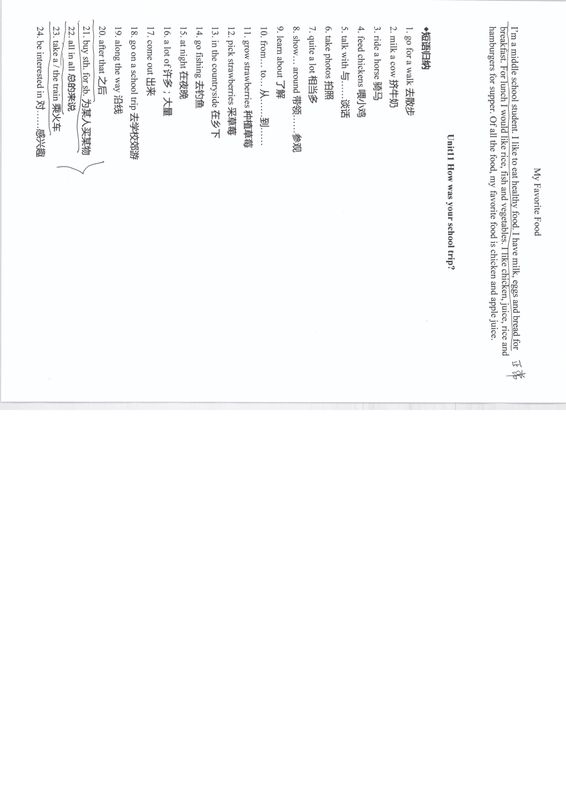 惠普M104w打印效果图 006.jpg