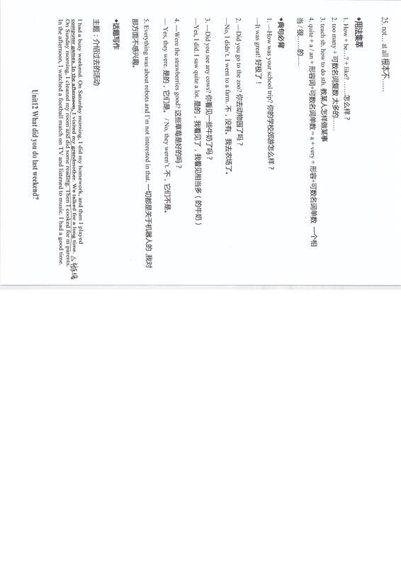 惠普M104w打印效果图 007.jpg