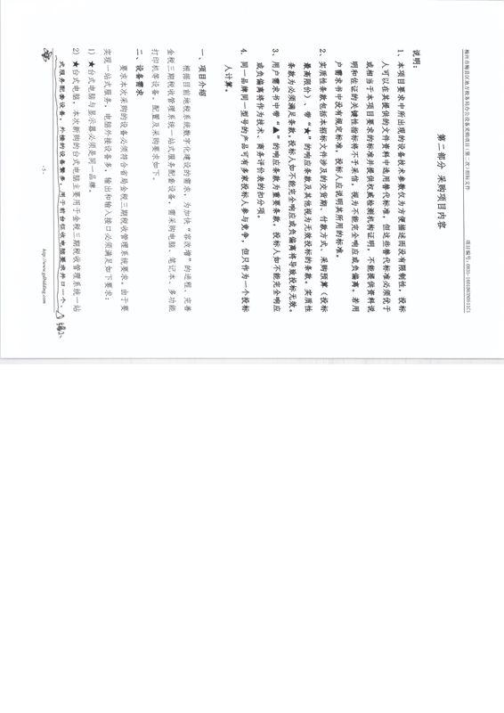 惠普M104w打印效果图 008.jpg