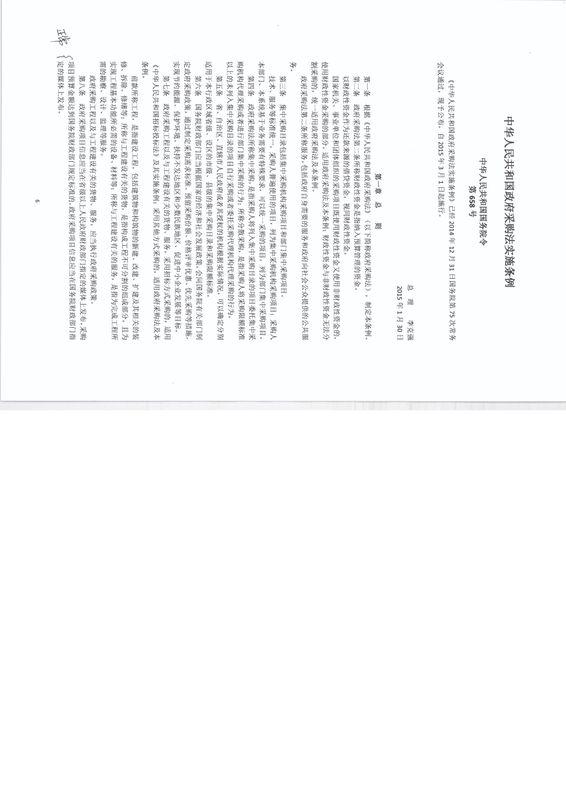 惠普M104w打印效果图 010.jpg