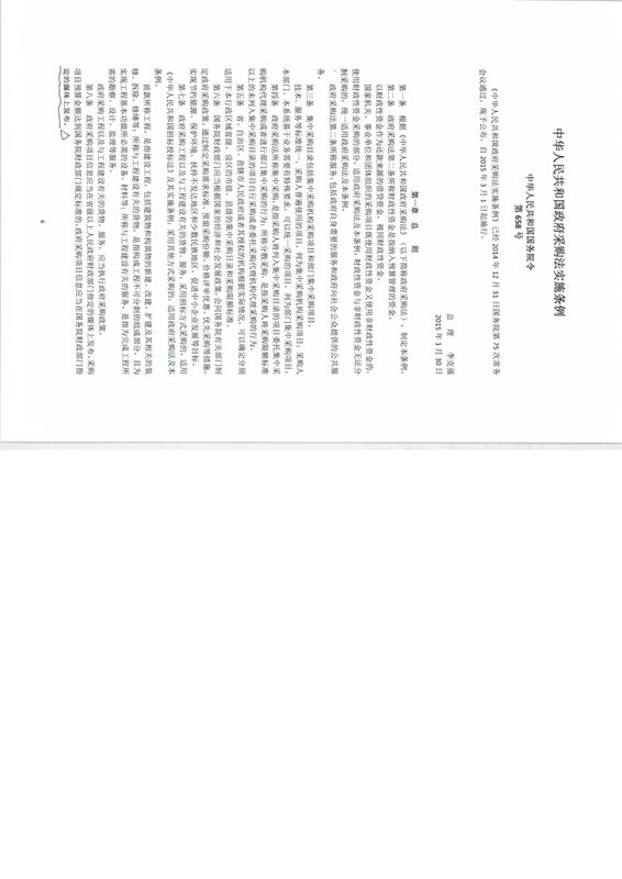 惠普M104w打印效果图 009.jpg