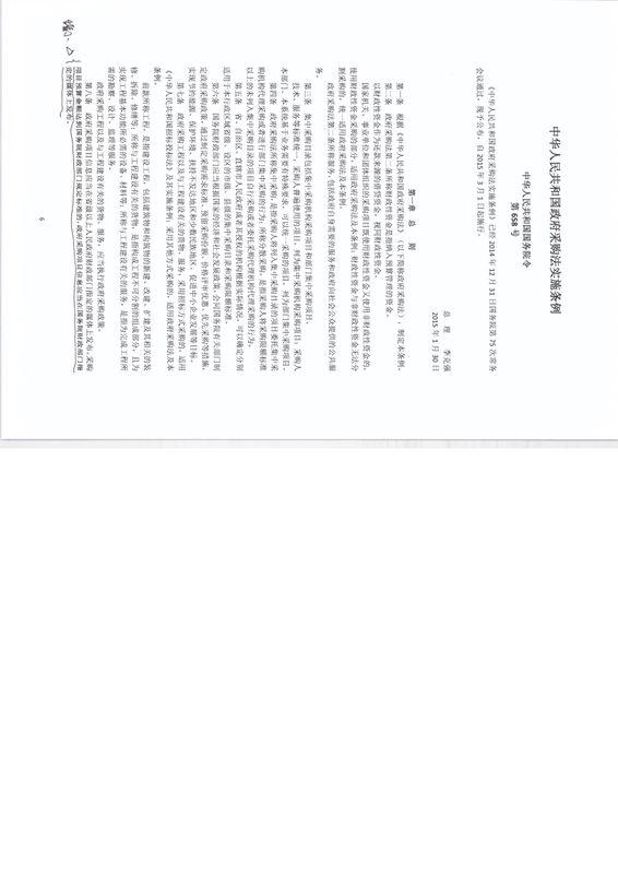 惠普M104w打印效果图 011.jpg