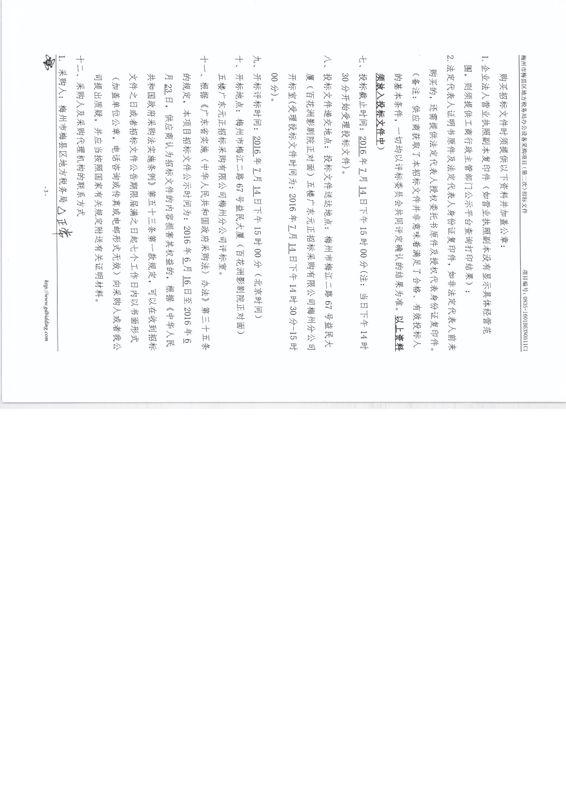 惠普M104w打印效果图 012.jpg