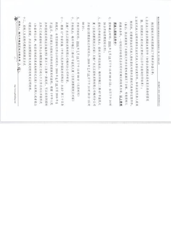 惠普M104w打印效果图 013.jpg