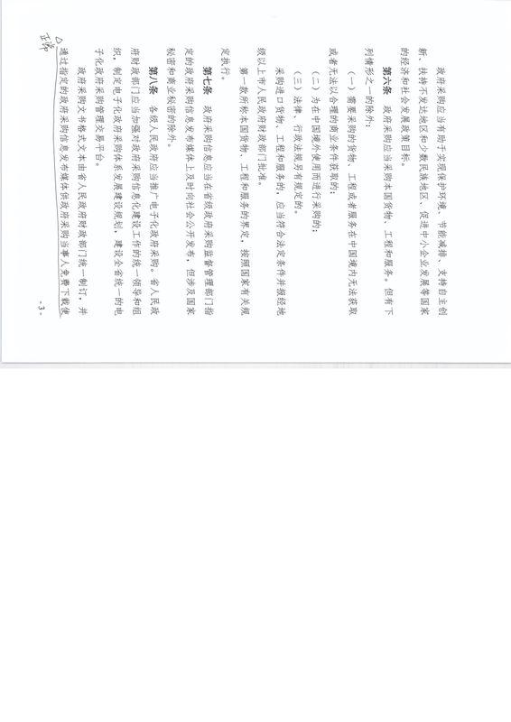 惠普M104w打印效果图 014.jpg