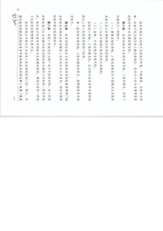 惠普M104w打印效果图 015.jpg