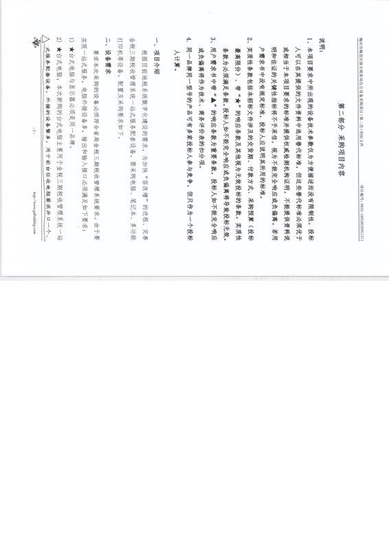 惠普M104w打印效果图 016.jpg