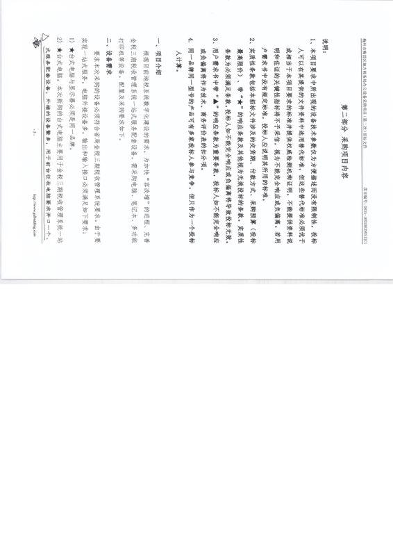 惠普M104w打印效果图 017.jpg