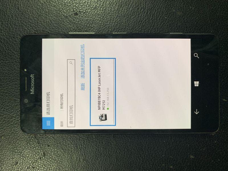 微软手机上的
