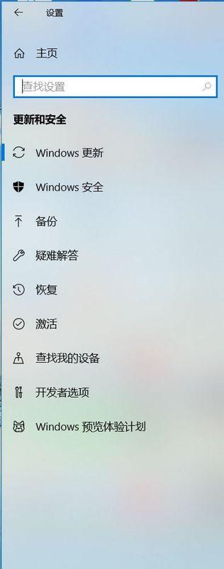"""在HP ENVY -15-q001TX 笔记本电脑上创建了""""系统映像""""文件,创建的方法是打开""""设置"""",选择""""备份"""",如上图所示"""